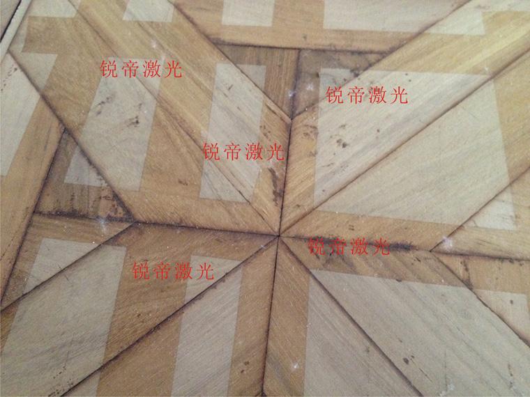 The parquet floor-Ruidi laser brand manufacturers_Guangzhou Rui Tai